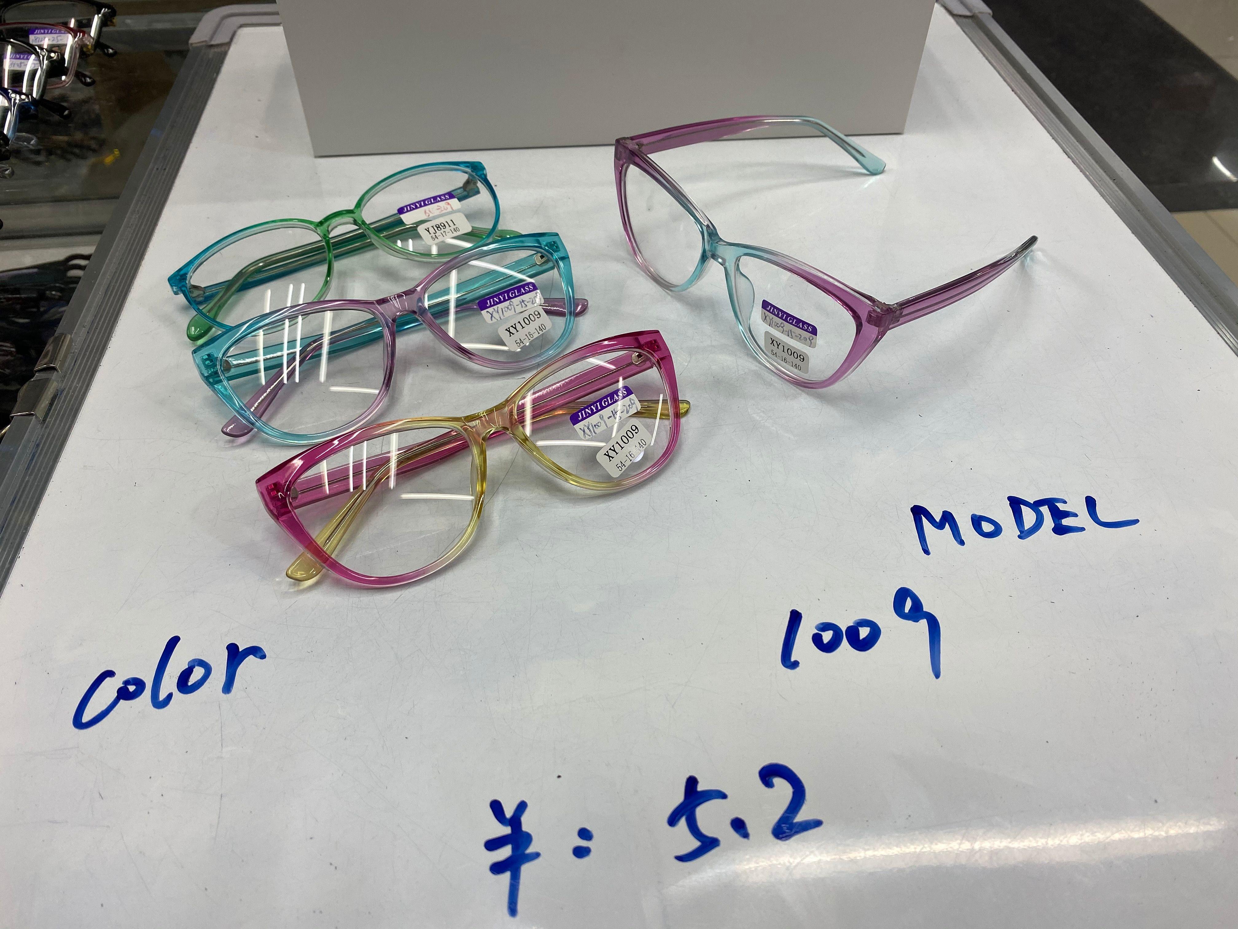糖果色渐变光学眼镜