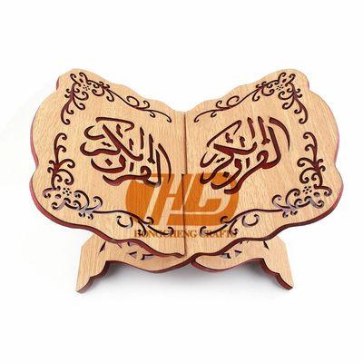 厂家直销阿拉伯木质古兰经书架穆斯林伊斯兰经书松木雕刻sj1-011