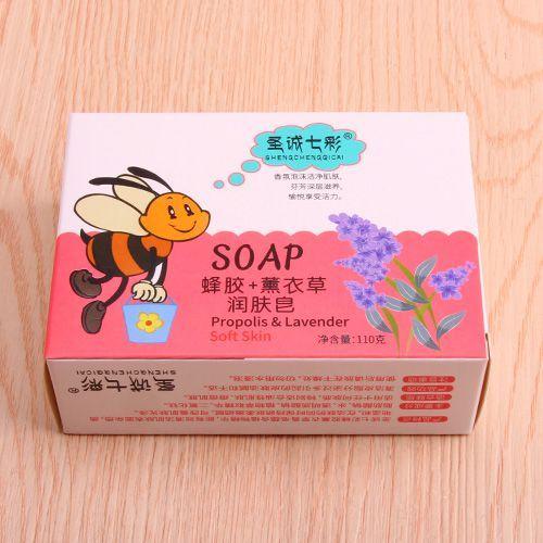 蜂胶+薰衣草润肤皂