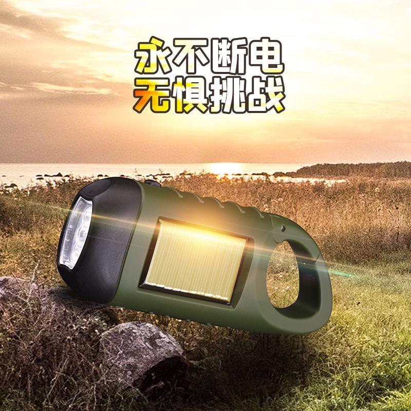 太阳能手摇手电筒手摇发电手电筒迷你led手电筒太阳能手电筒
