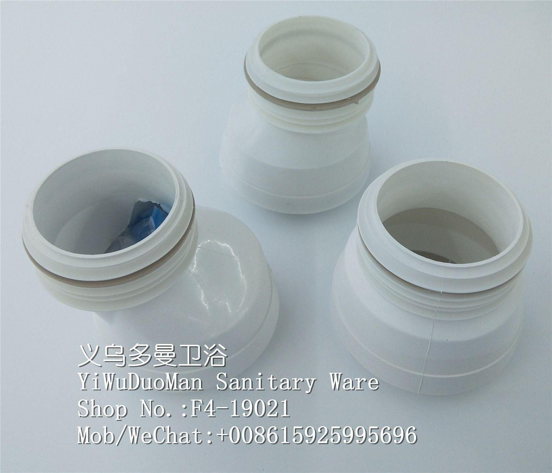 PVC直排斜排马桶移位器 马桶配件 马桶连接器 马桶管接