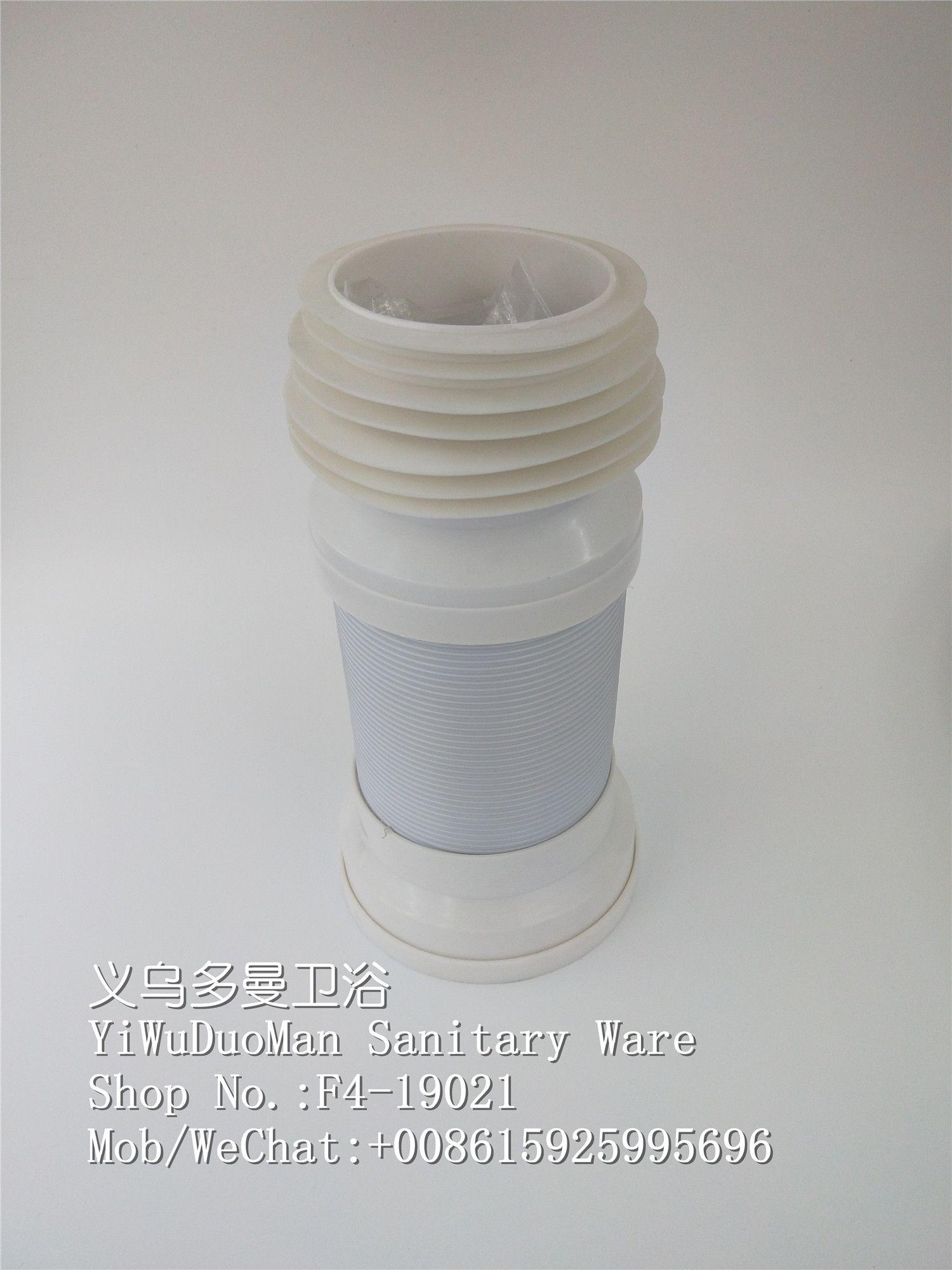 PVC马桶管卫生间排水管卫浴建材排水管批发