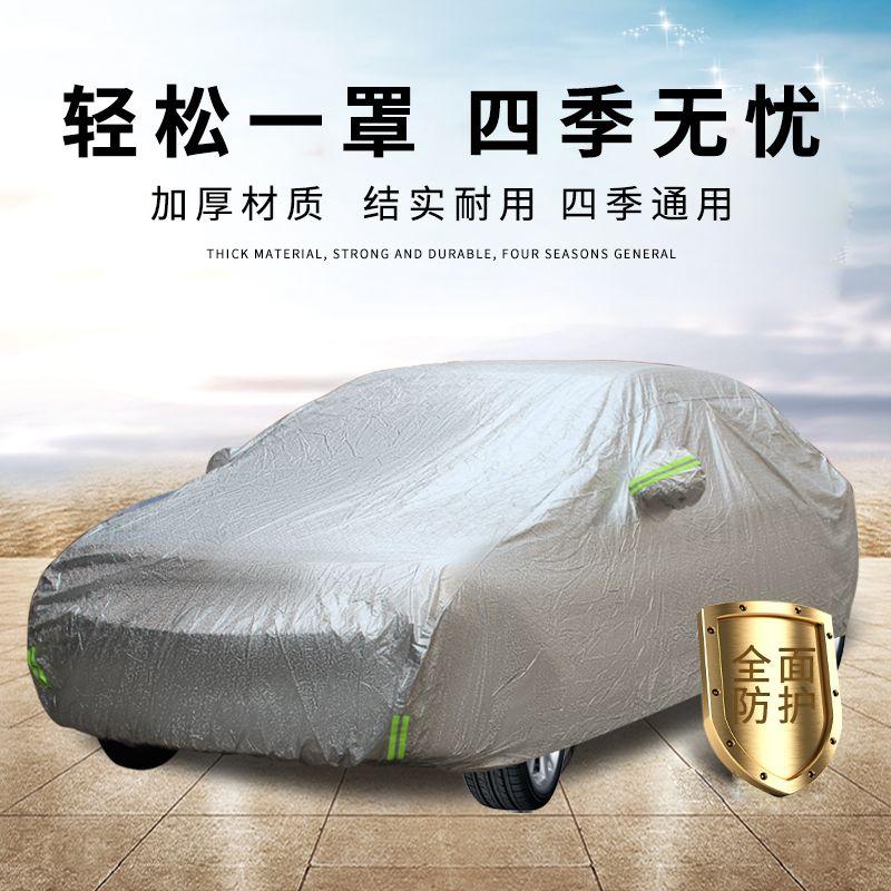 车用加棉车衣 汽车遮阳罩高阻燃防雨车载防晒车罩 铝膜汽车车衣