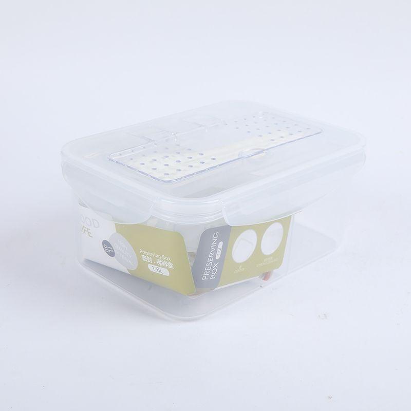 义乌好货 普业 1.6L长方形保鲜盒双层内分格 1094#/TZ