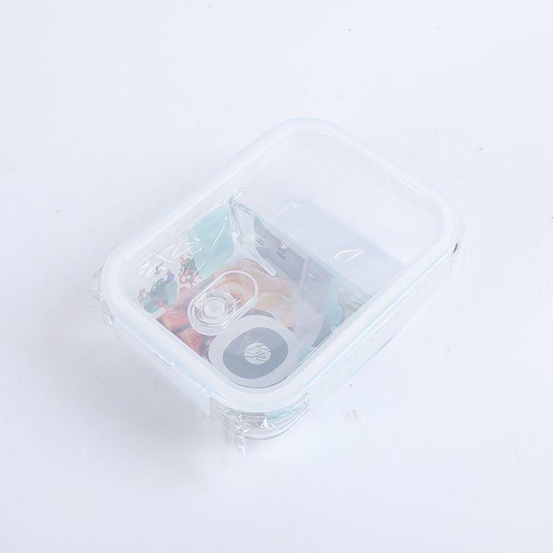 义乌好货 普业 1L长方形二分格玻璃保鲜盒 1997#/TZ