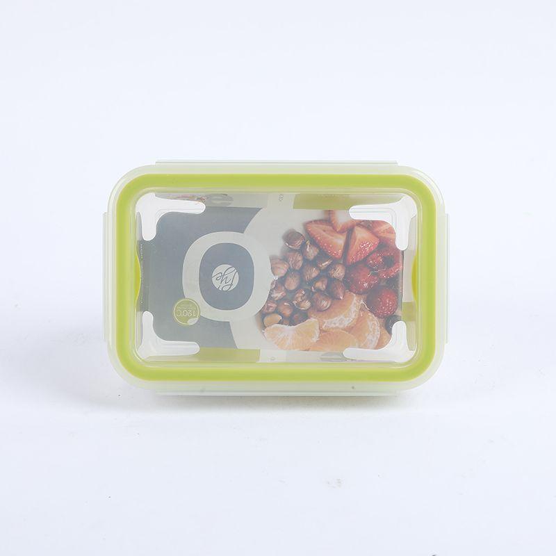 义乌好货 普业550ML长方形包胶保鲜盒  PY-1551#/TZ