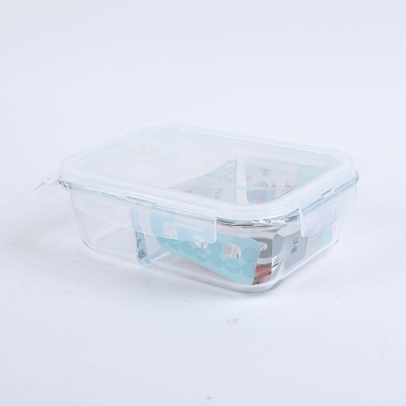 义乌好货 普业1L长方形二分格玻璃保鲜盒  PY-1992#/TZ