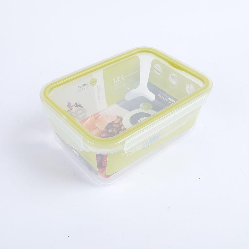 义乌好货 普业1.2L长方形包胶保鲜盒  PY-1552#/TZ