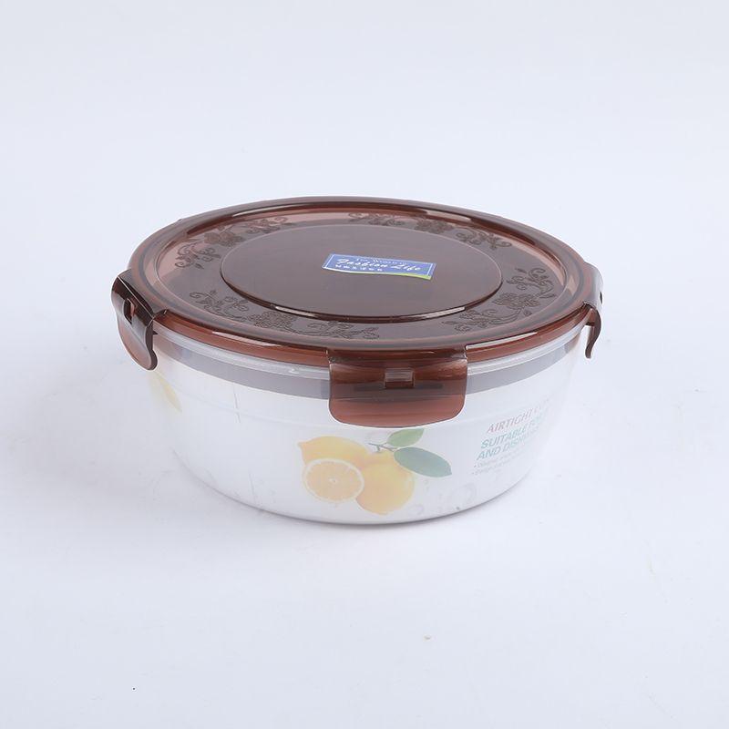 义乌好货 保鲜盒6277/16327