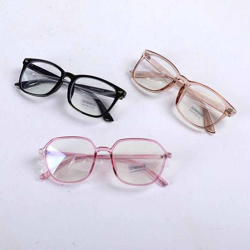 义乌好货 防蓝光眼镜19216#/23116