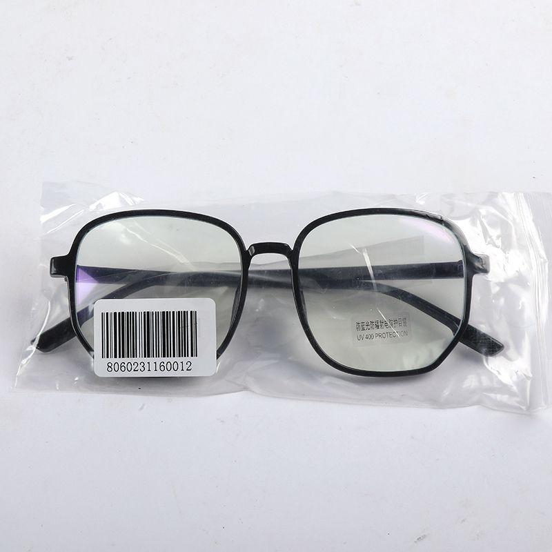 义乌好货 防蓝光眼镜19224#/23116