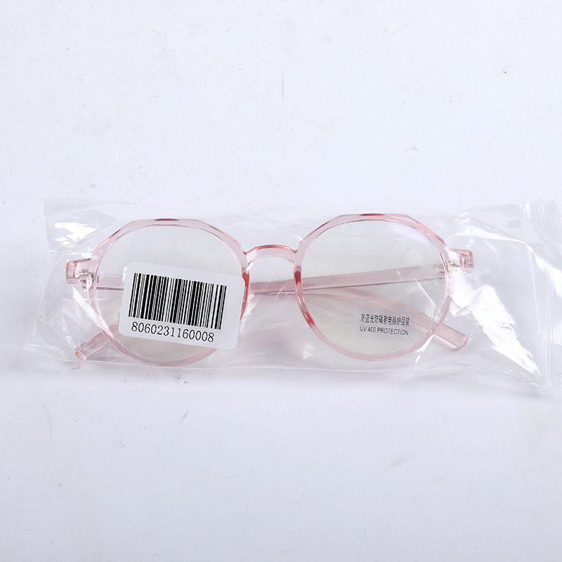 义乌好货 防蓝光眼镜19219#/23116