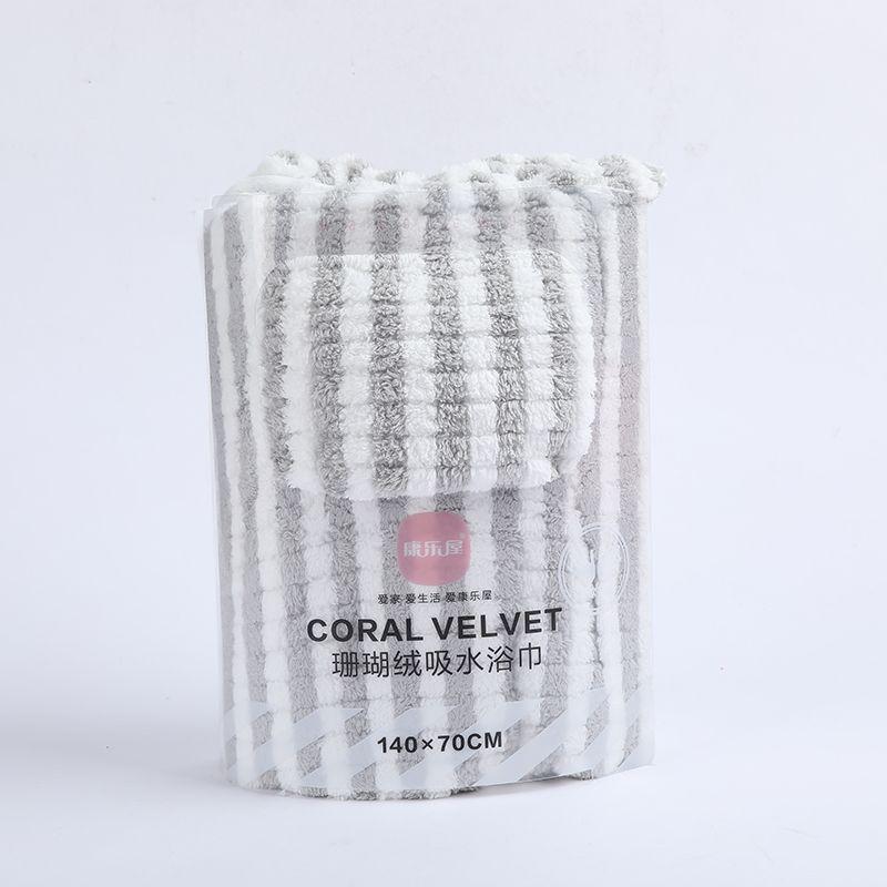 义乌好货 珊瑚绒条纹浴巾70*140/f1-074