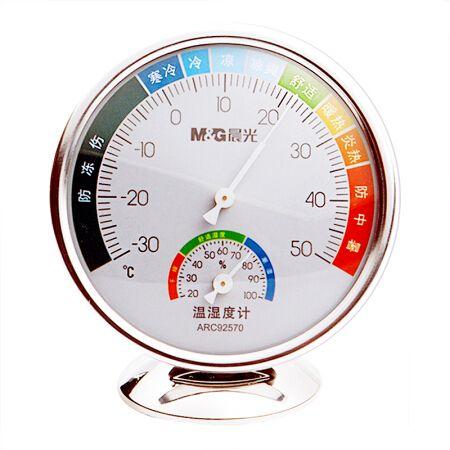 晨光经典盘式温湿度计(小)ARC92570    24个