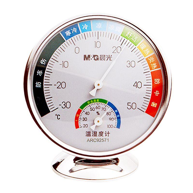 晨光经典盘式温湿度计(大)ARC92571     12个