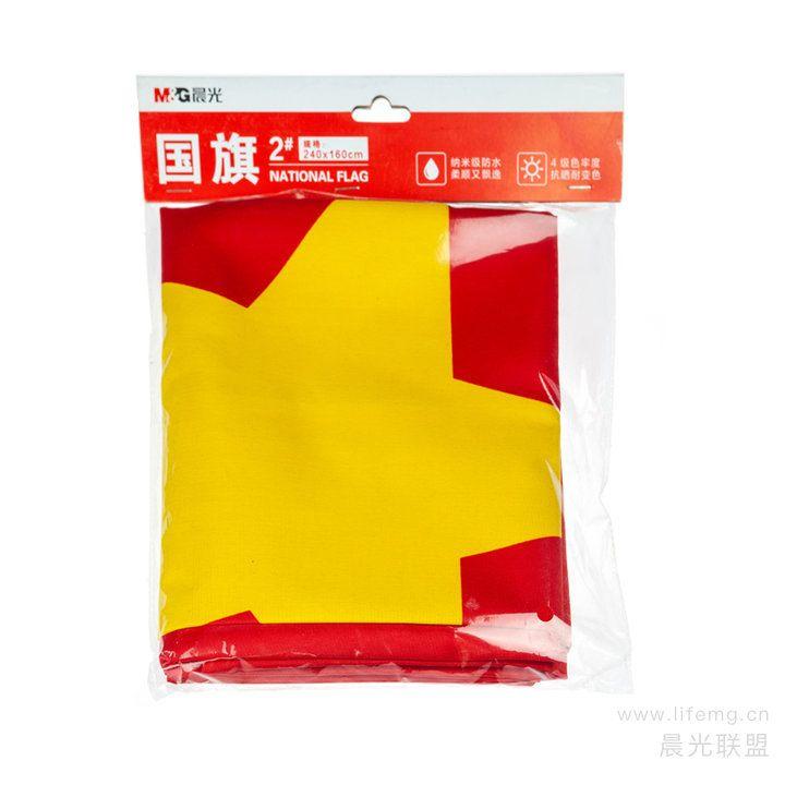 晨光2号中国国旗ASCN9528