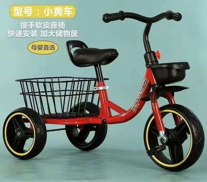 儿童骑行三轮车