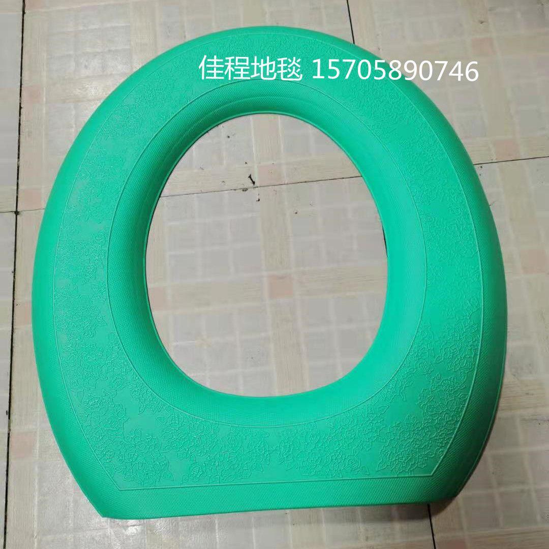 纯色EVA马桶垫 O型 防滑 保暖 EVA泡沫马桶垫 适用于春夏秋冬季节