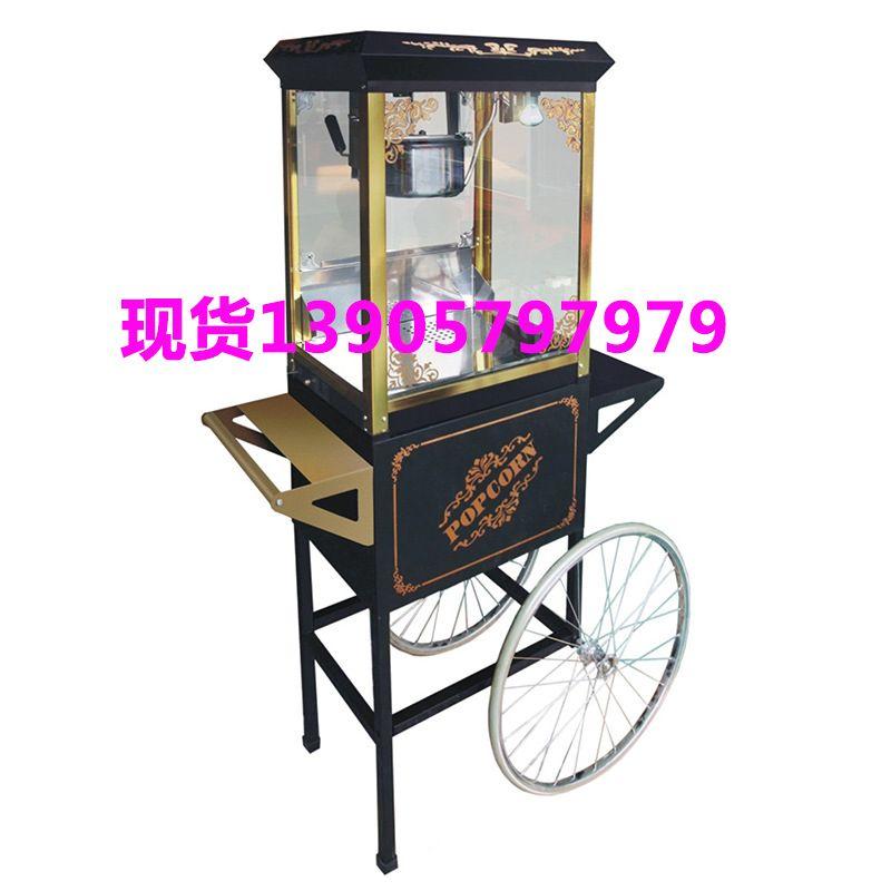 专业厂家生产爆谷机设备批发商用豪华双锅爆米花机黑色带车轮