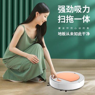 节日团购单位定制礼品扫地机器人 懒人家用电器吸尘器地摊小家电