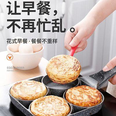 厂家直销厨房用品4孔早餐煎锅平底锅 酒店地摊居家美食用品煎锅 ZY05-C151