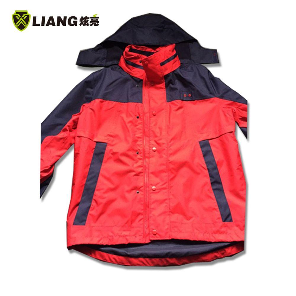 反光拼接外套可拆卸防风防雨保暖夹克交通巡查工作服户外运动