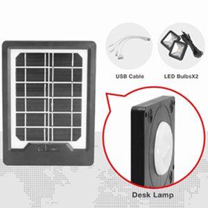 优质太阳能居家照明灯套装08-1