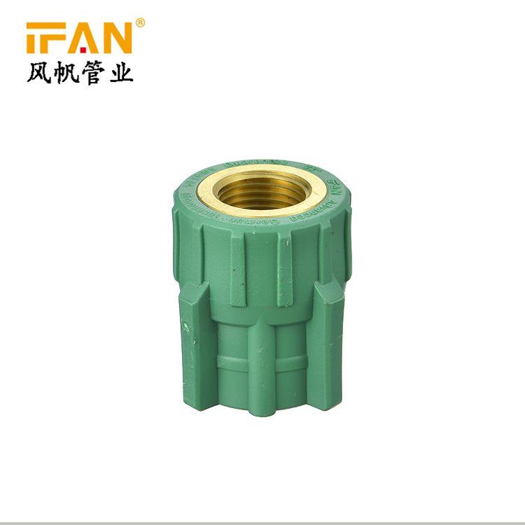 IFANPLUS Female socket  S25×3/4F