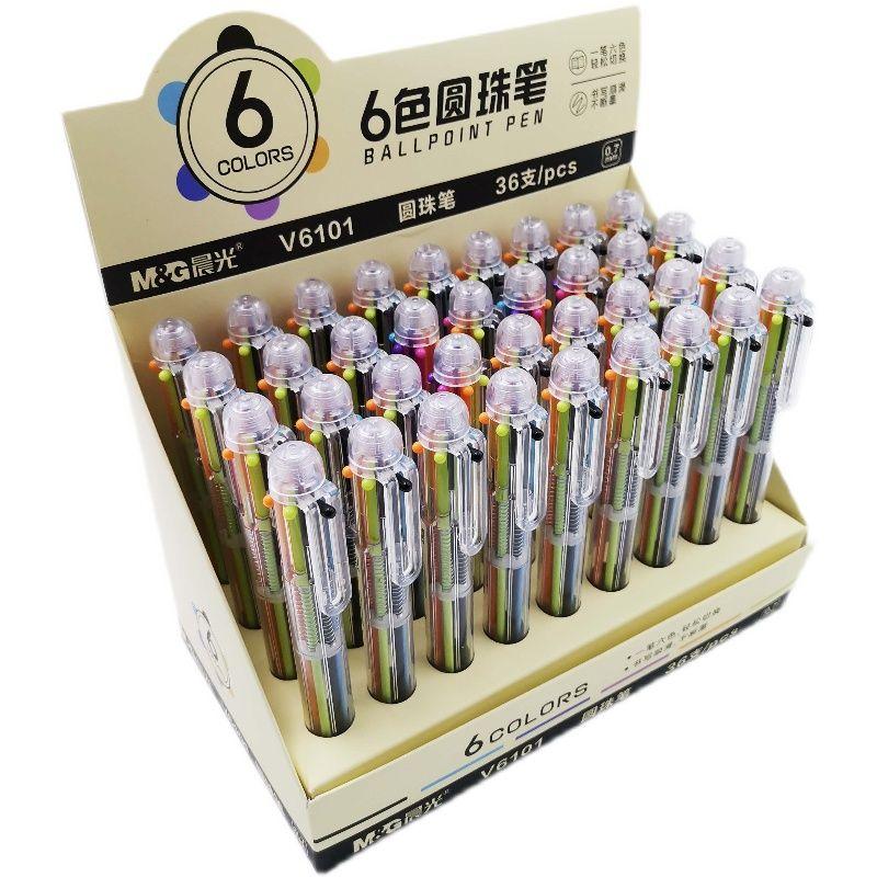 晨光圆珠笔ABPV6101六色0.7   36支/盒