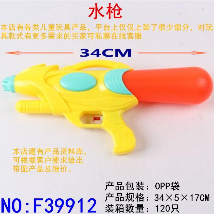 打水仗神器水枪玩具夏日儿童沙滩滋呲水枪戏水宝宝男女孩超市礼品跨境外贸批发F39912