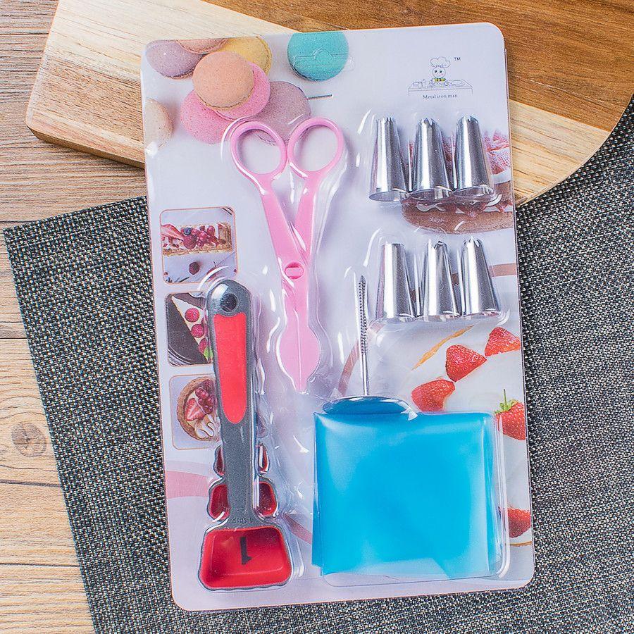 裱花蛋糕烘焙用具套装 裱花工具 移花剪 连接 6头裱花嘴 烘培工具