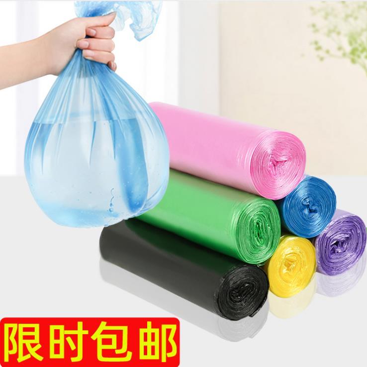 包邮 新料一卷价 按5的倍数拍 垃一次性塑料袋