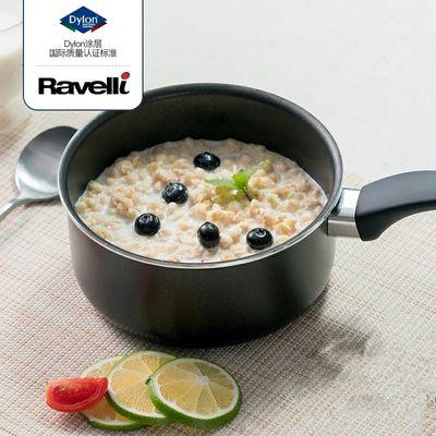 Ravelli意大利进口不粘锅 无油烟 婴儿中国红炫酷黑早餐锅 辅食奶锅16cm