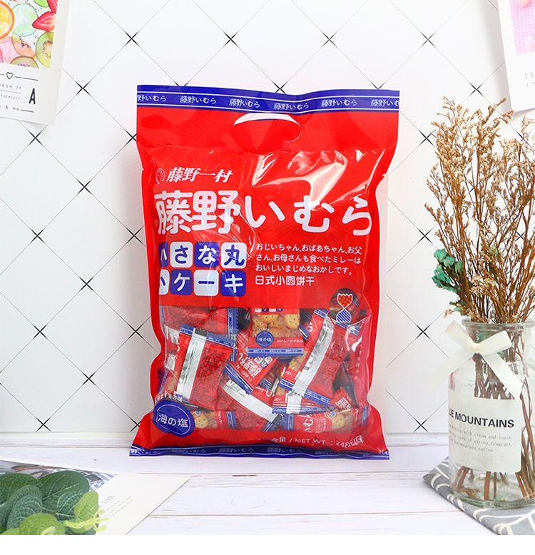 藤野一村独立小包装日式小圆饼干248g