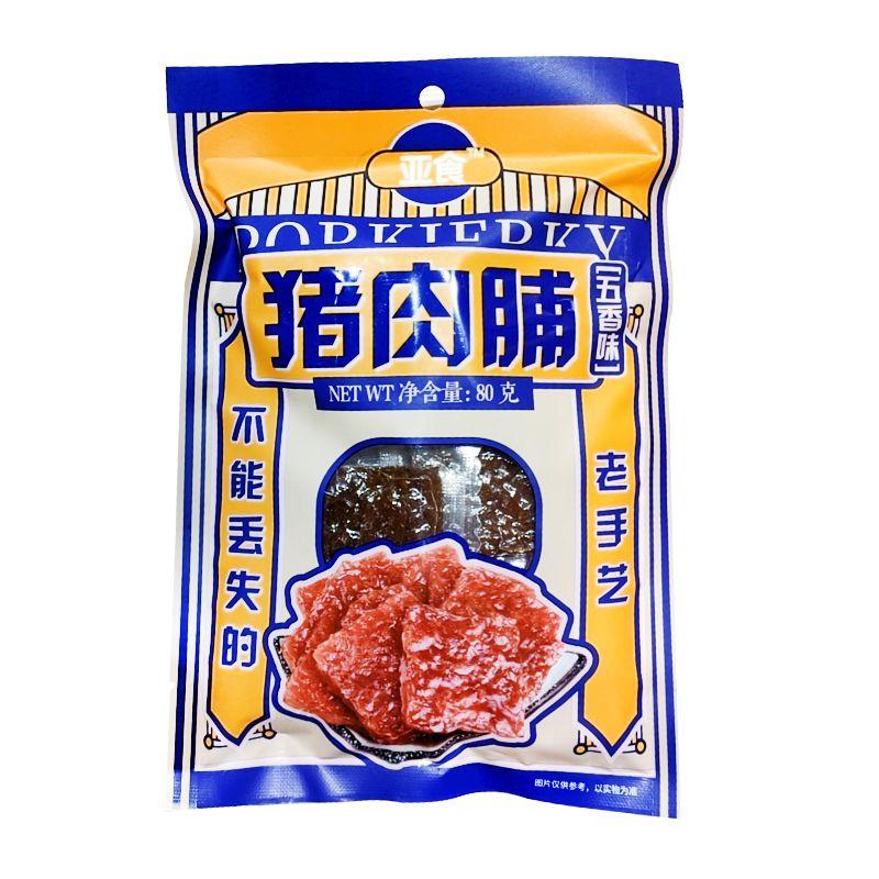 亚食五香味猪肉脯80g