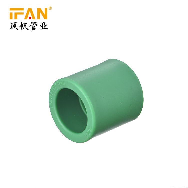 IFANPLUS Socket PP-R  直接 S20