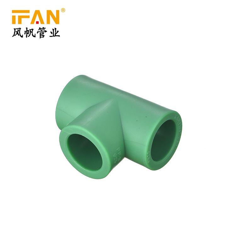 IFANPLUS Tee PP-R 三通 T50