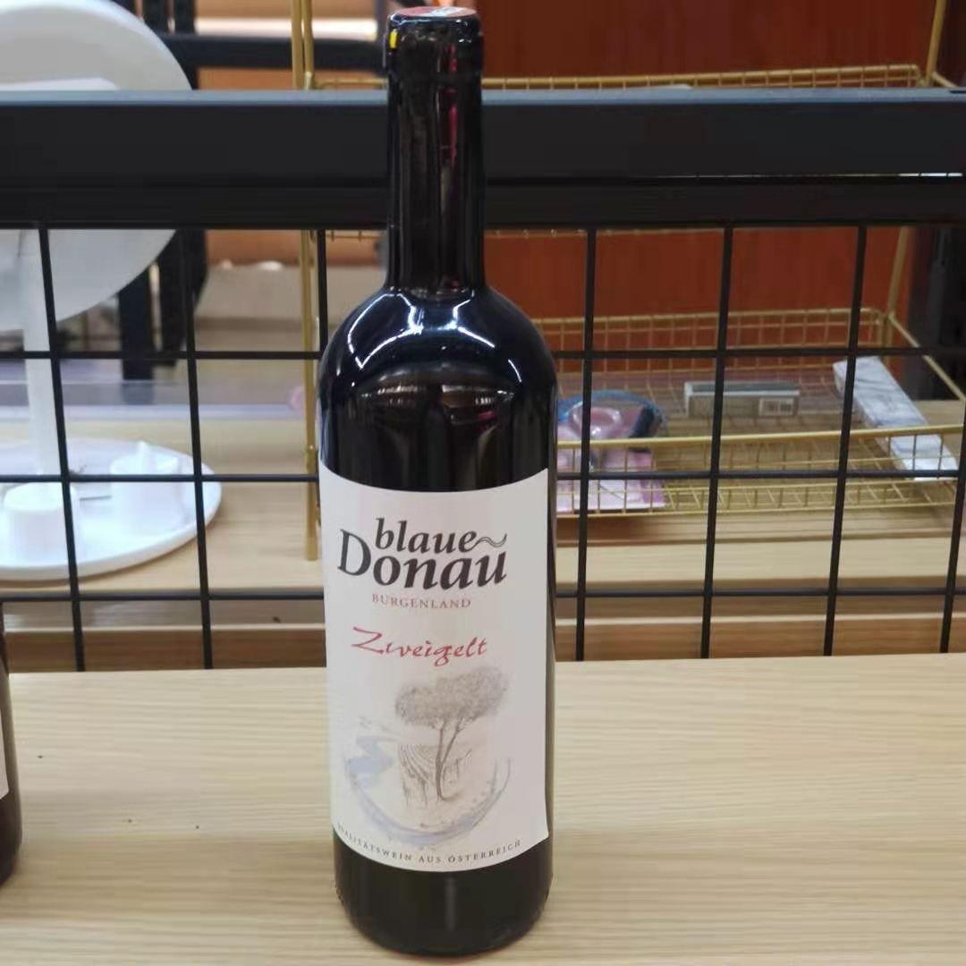 兰色多脑  茨威格红葡萄酒