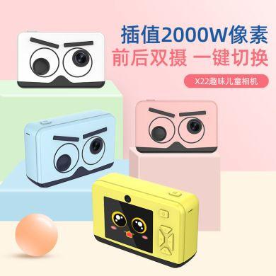 新款儿童照相机高清拍照录像迷你玩具小单反数码儿童相机厂家直销