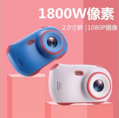 新款爆款儿童卡通相机高清数码相机防摔摄像机玩具儿童迷你相机