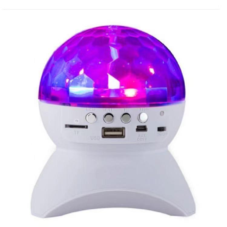 七彩旋转LED舞台灯蓝牙音响户外无线蓝牙音箱家庭聚会迷你音响