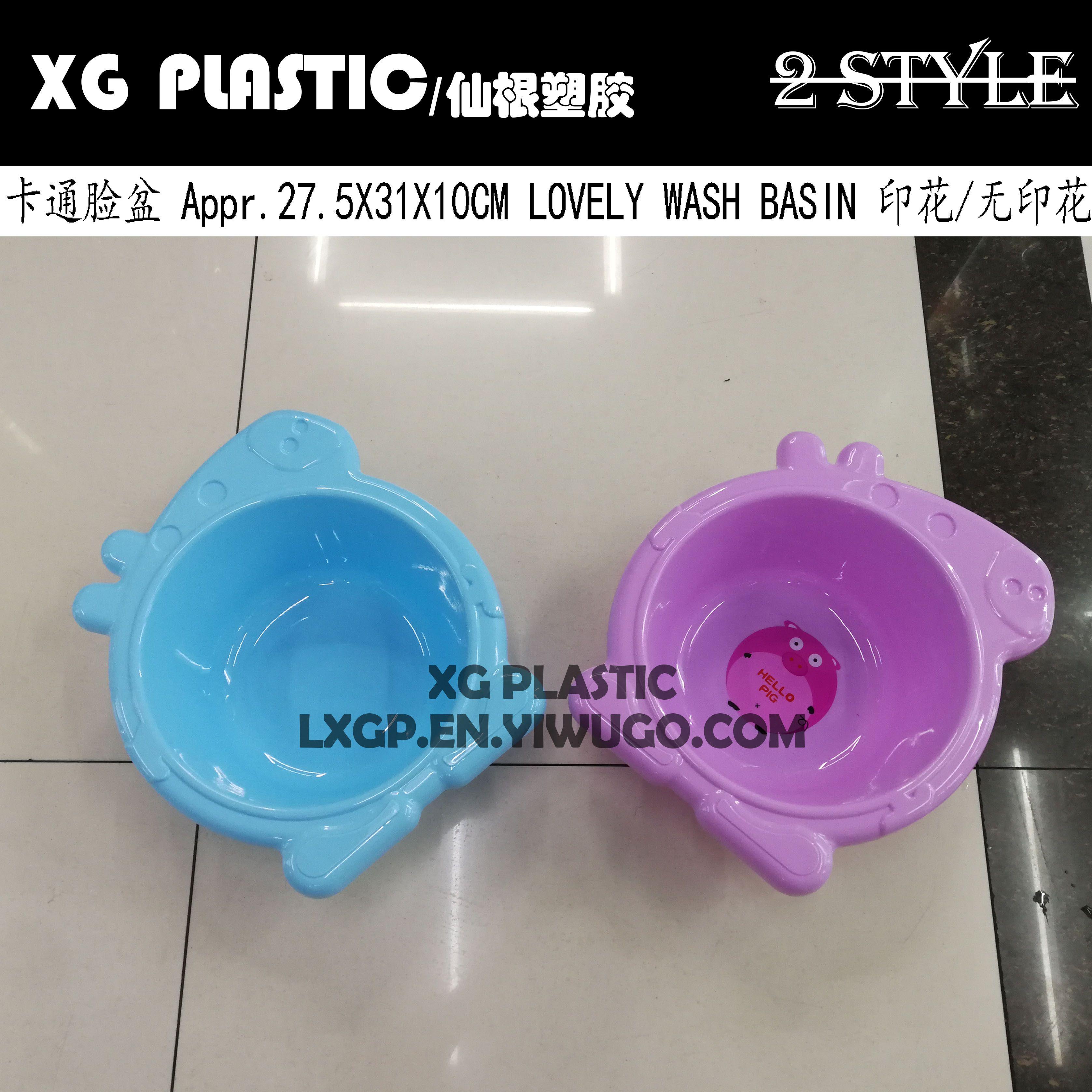 塑料印花猪脸盆可爱塑料盆家用洗脸盆泡脚盆