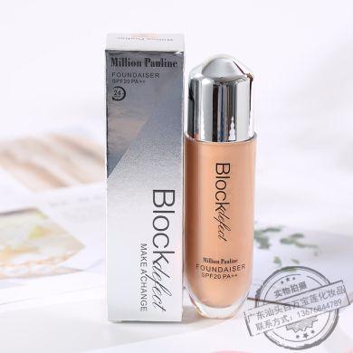 粉底液24小时持妆遮瑕保湿持久不脱妆轻薄bb霜