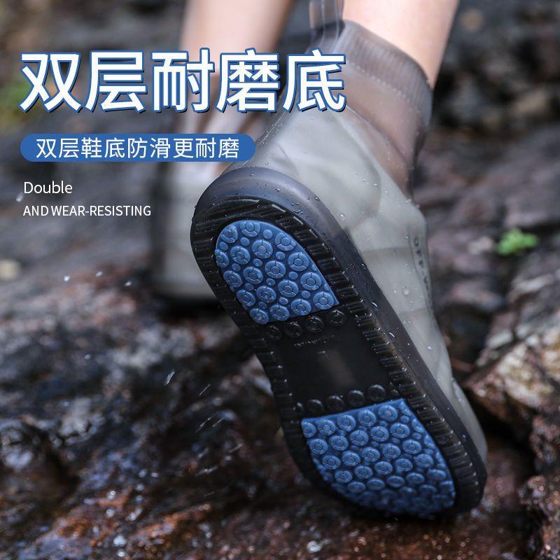 防水鞋套防