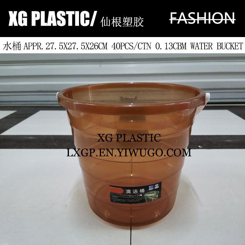 塑料水桶家用储水提手水桶