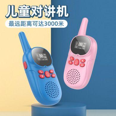 跨境新款DJ200儿童对讲机 无线3KM通话 户外亲子互动玩具USB充电