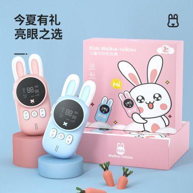跨境新款兔子儿童对讲机 户外运动无线通话3KM 亲子互动玩具礼物