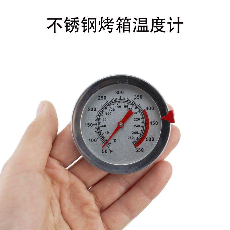 不锈钢烧烤温度计厨房烹饪食品食物肉类烤肉探针温度计50~550℉
