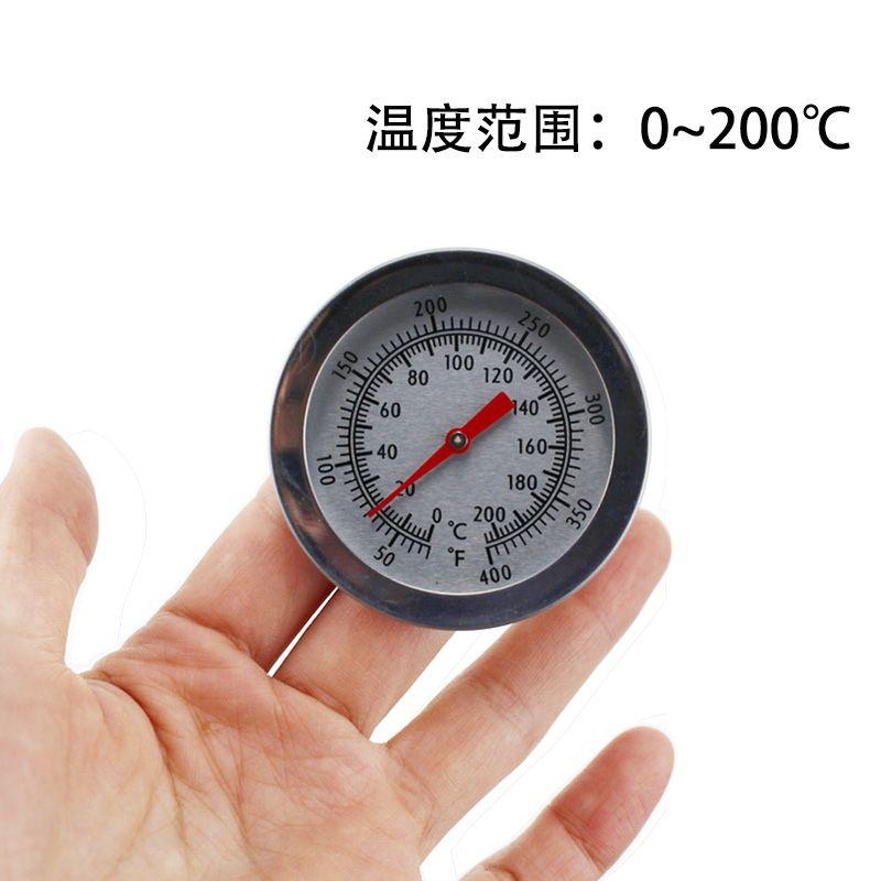 耐高温不锈钢油炸锅食品厨房温度计 油温计油温表糖果温度计
