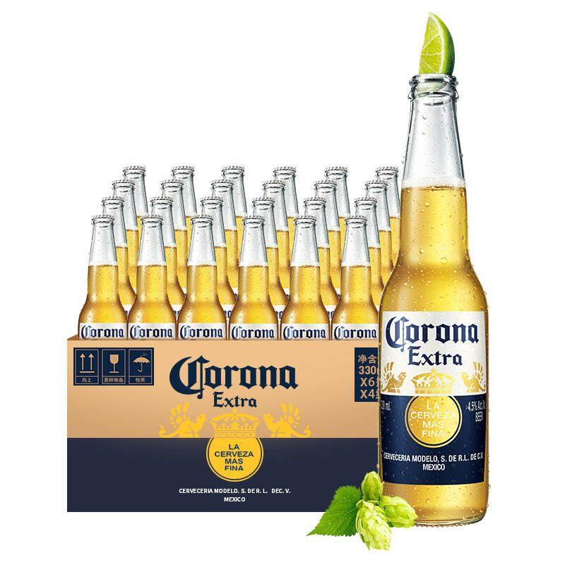 科罗娜Corona墨西哥风味拉格特级啤酒330ml*24瓶